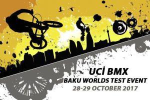 2018 Worlds Test Event
