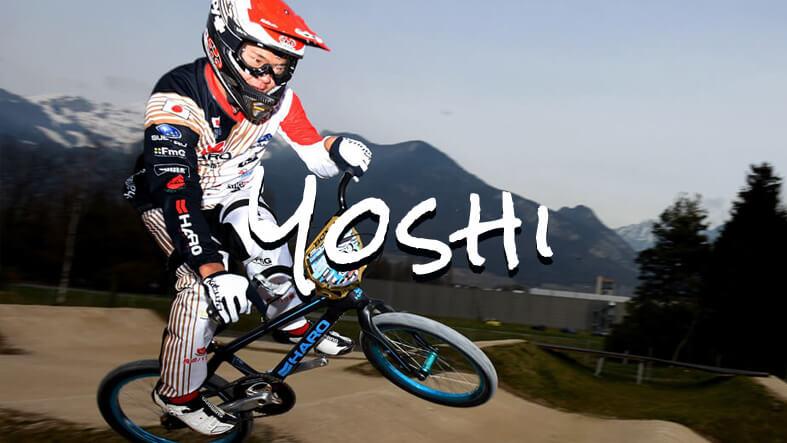 Yoshi BMX Interview